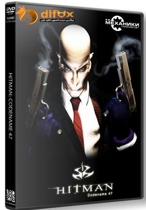 دانلود بازی hitman blood money نسخه کامل