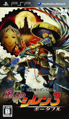 دانلود بازی پی اس پی Mystery Dungeon PSP
