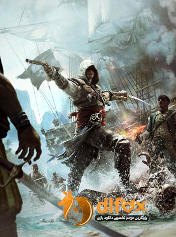 دانلود نسخه complete edition بازی assassins creed iv برای کامپیوتر