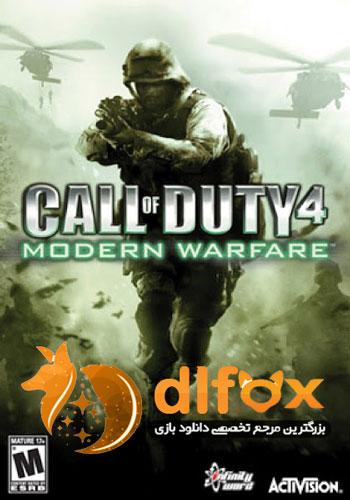 دانلود نسخه فشرده بازی Call Of Duty 4 برای PC