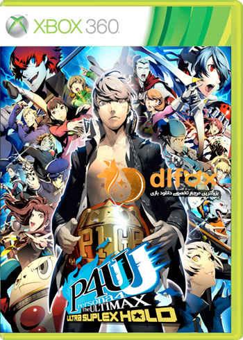 دانلود بازی Persona 4 Arena Ultimax برای Xbox 360
