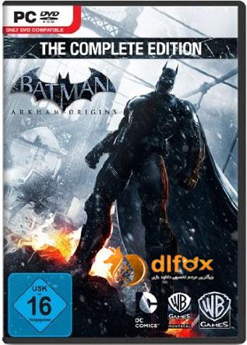دانلود نسخه complete edition بازی batman arkham  برای کامپیوتر