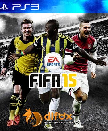 دانلود نسخه ی نهایی FIFA 15 برای PS3