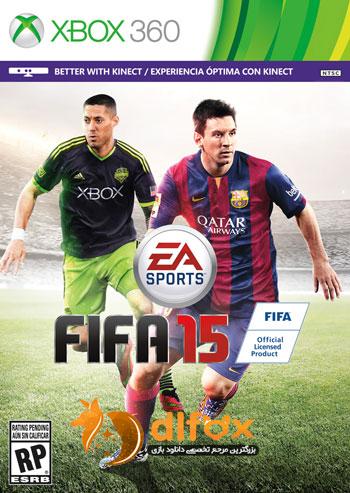 دانلود نسخه ی نهایی FIFA 15 برای Xbox 360