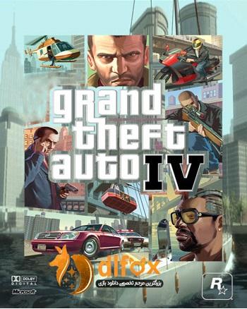 دانلود نسخه فشرده بازی gta iv برای کامپیوتر