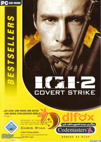 دانلود نسخه فشرده بازی IGI 1,2 برای کامپیوتر