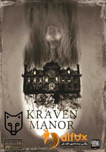 دانلود بازی Kraven Manor برای PC