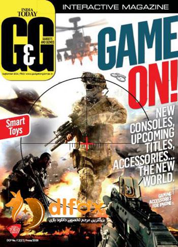 مجموعه مجله گیم سپتامبر 2014