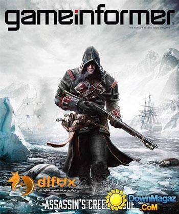 شماره جدید مجله Game Informer