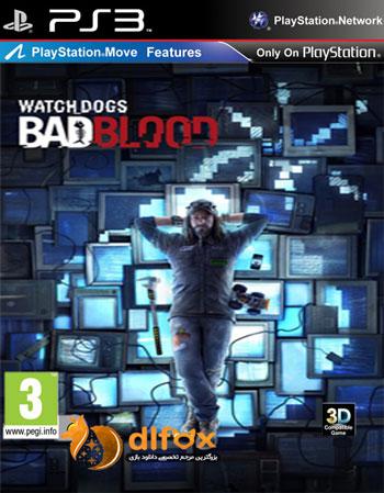 دانلود دی ال سی Bad Blood بازی Watch Dogs برای PS3