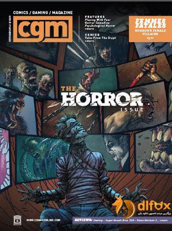 شماره جدید مجله CGM
