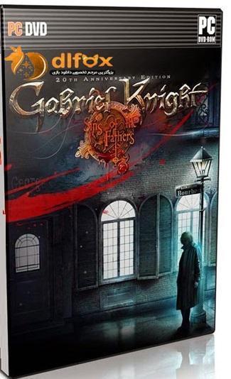 دانلود بازی Gabriel Knight Sins of the Fathers برای PC