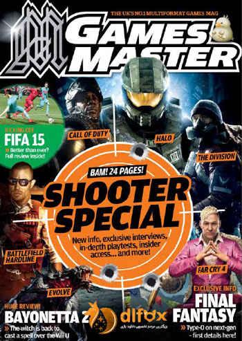 شماره جدید مجله Games Master