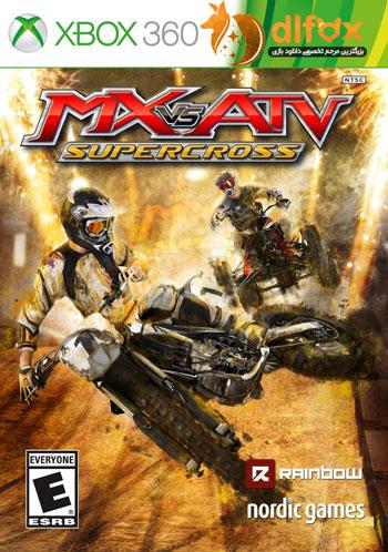دانلود بازی MX vs ATV Supercross  برای XBOX360