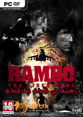 راهنمای قدم به قدم بازی Rambo the video game