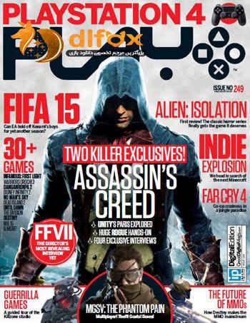 شماره جدید مجله Play UK