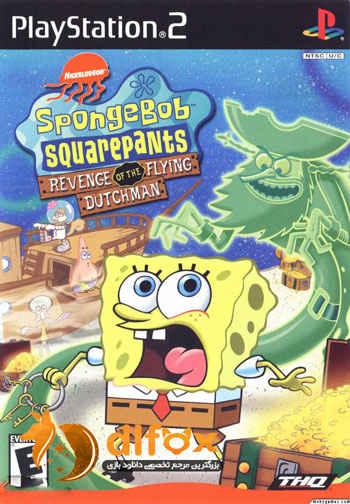 دانلود بازی SpongeBob Revenge Flying برای PS2