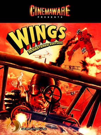 دانلود بازی Wings Remastered Edition برای PC