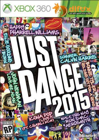 بازی Just Dance 2015 برای xbox360