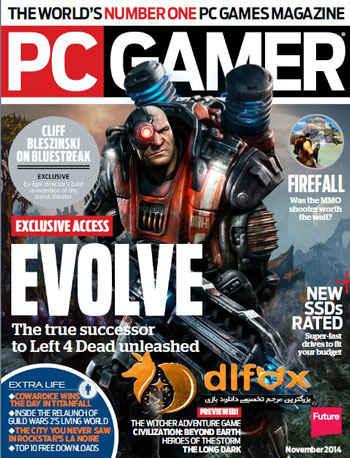 شماره جدید مجله PC Gamer US