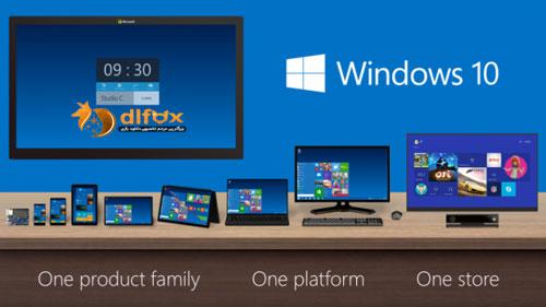 نسخه آزمایشی ویندوز ۱۰ با نام TechnicalPreview