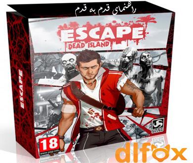 راهنمای قدم به قدم بازی Escape Dead Island