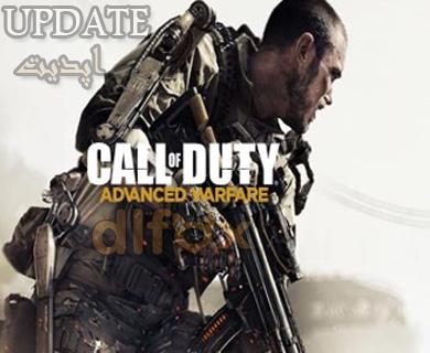 دانلود Update 3 بازی Call of Duty Advanced Warfare