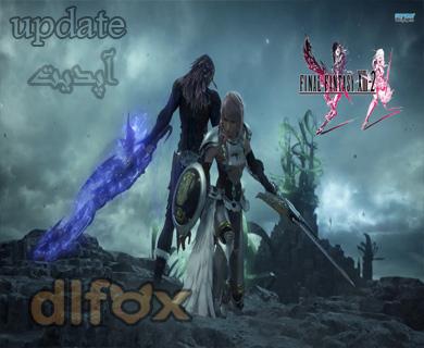 دانلودUpdate1بازی Final Fantasy XIII 2