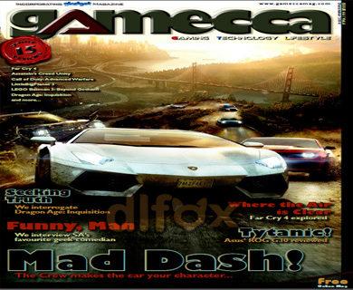 دانلود مجله بازی  Gamecca