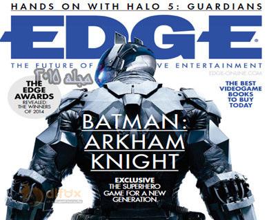 مجله بازی لبه ۲۰۱۵