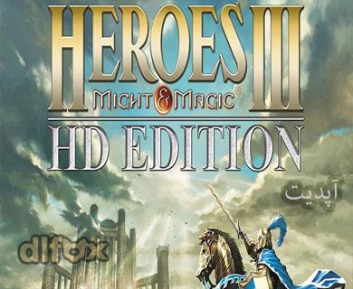 دانلود آپدیت1بازیHeroes of Might & Magic IIIبرای PC