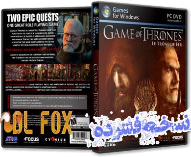 دانلود نسخه فشرده بازی Game of thrones برای PC