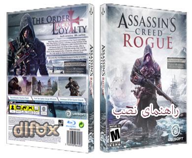 حل مشکلات Assassin's Creed Rogue