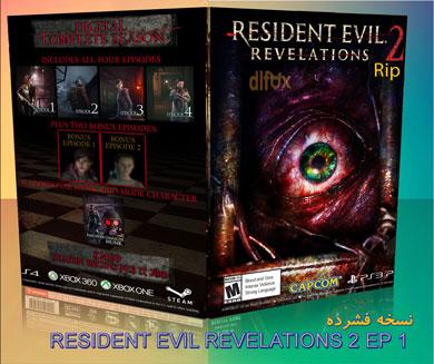 نسخه فشرده بازی R.. EVIL REVELATIONS 2 EP1 برایPC
