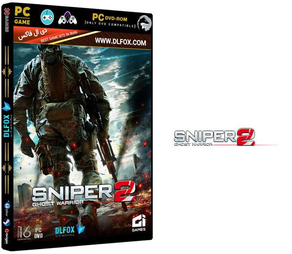نسخه فشرده بازی SGW.2 Collector's Edition برای PC