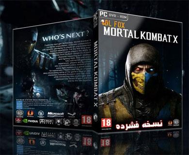 دانلود نسخه فشرده بازی Mortal Kombat X برای PC