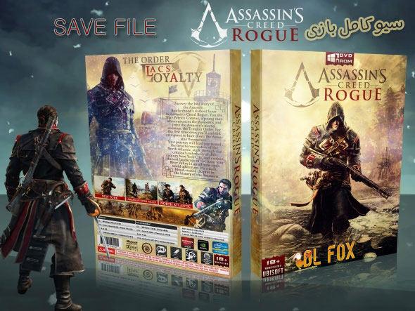 دانلود سیو بازی Assassin's Creed Rogue