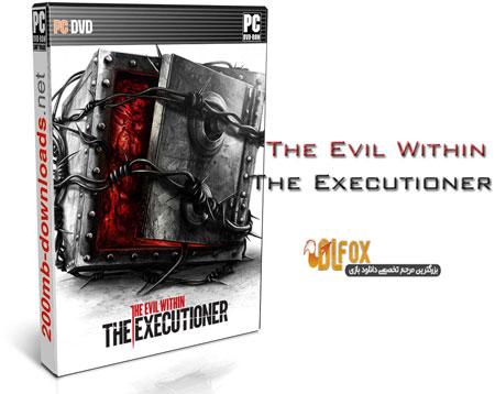 دانلود DLC جدید بازی THE EVIL WITHIN با نام EXECUTIONER
