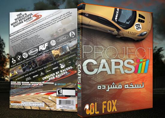 نسخه فشرده بازی Project CARS برای PC