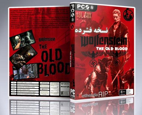 دانلود نسخه فشرده بازی WOLFENSTEIN THE OLD BLOOD برای PC
