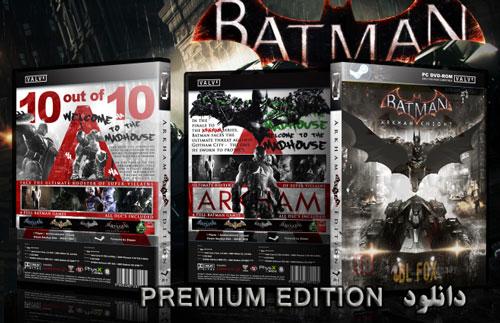 خرید پستی بازی BATMAN ARKHAM KNIGHT برای PC