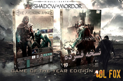 نسخه فشرده YEAR EDITION بازی MIDDLE EARTH SHADOW OF MORDOR