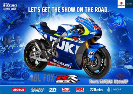 دانلود تریلر جدید بازی MotoGP 15