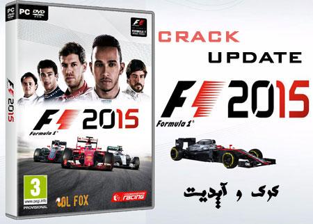 دانلود UPDATE+ CRACK بازی F1 2015 برای PC