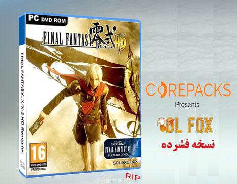 دانلود نسخه فشرده بازی FINAL FANTASY TYPE 0 HD برای PC