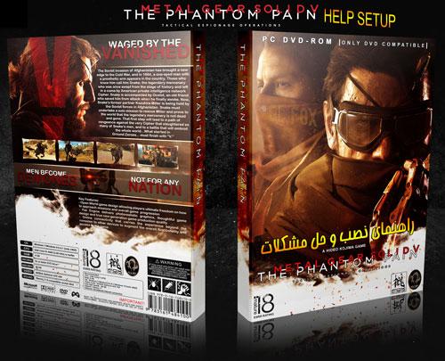 راهنمای نصب و حل مشکلات بازی Metal Gear Solid V:The Phantom Pain