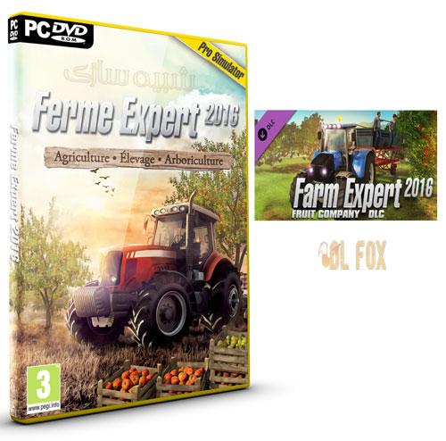 دانلود بازی FARM EXPERT 2016 FRUIT COMPANY برای PC