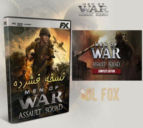 دانلود نسخه فشرده COMPLETE EDITION بازی MEN OF WAR 2 برای PC