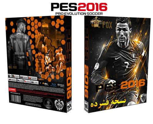 دانلود نسخه فشرده BLACKBOX بازی PRO EVOLUTION SOCCER 2016 برای PC