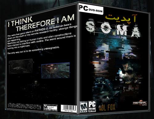 دانلود Update.1 بازی SOMA برای PC
